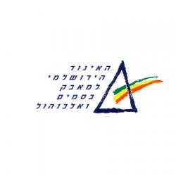 האיגוד הירושלמי