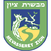 Coat_of_arms_of_Mevaseret_Zion
