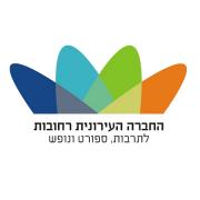 rehovot_Logo